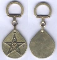 Porte Clés Du 3e Escadron Du 1er Régiment Etranger De Cavalerie ( Fermeture De L'anneau Cassée ) - Army