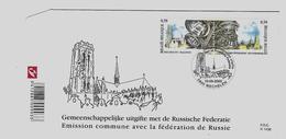Belgie - Belgique FDC 3170/71 - Gemeenschappelijke Uitgifte Rusland - 2001-10