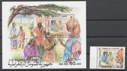 Somalia 1987 Mi# 396+ Bl.22** RED CRESCENT- RED CROSS REHABILITATION CENTER, MOGADISHU - Somalie (1960-...)