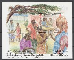 Somalia 1987 Mi# Bl.22** RED CRESCENT- RED CROSS REHABILITATION CENTER, MOGADISHU - Somalie (1960-...)