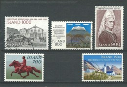 ISLANDE: Obl., N°YT 536 à 540, 5 Tp, TB - 1944-... Republik