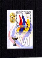 Soccer - Football - Cycling - ARMENIA - S/S MNH - Football