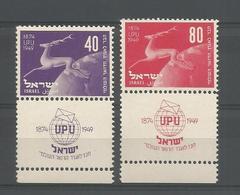 Israel 1950 U.P.U. 75th Anniv. Y.T. 27/28 ** - Israel