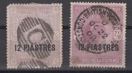 BRITISH LEVANT 1885-1905 - Great Britain Stamps Surcharged - Britisch-Levant