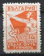 Bulgaria 1935 Mi. 278 Nuovo * 100% Calcio, 14 L - 1909-45 Regno