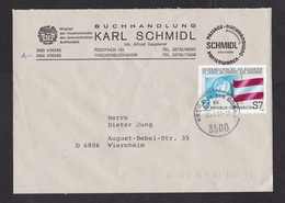 Austria: Cover To Germany, 1992, 1 Stamp, UN Peace Operations, Flag, Military (traces Of Use) - 1945-.... 2. Republik