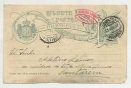 ABRANTES - Postal Comercial De OURIVES ADELINO LEMOS, 1907   (2 Scans) - Santarem