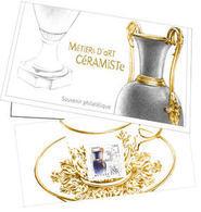 France 2018 - Yv N° 146 ** - Bloc Souvenir - Métiers D'art Céramiste - Souvenir Blocks & Sheetlets