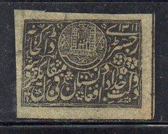385 490 - AFGANISTAN AFGHANISTAN , Un Valore Del 1893 - Afghanistan