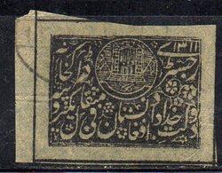 413 490 - AFGANISTAN , Un Valore Del 1893 - Afghanistan