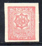 1038 490 - AFGANISTAN AFGHANISTAN 1916, 1 Aba  Rosso Nuovo Senza Gomma NON Dentellato - Afghanistan