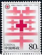 Chine  2004 Nobel Red Cross Croix Rouge  MNH - Nobel Prize Laureates