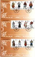Albania Stamps 2002.ALBANIAN NATIONAL COSTUMES. FDC MNH. Michel 2846-57 - Albania