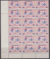 Nepal 1984 Olympic Games Tokyo 1v 18x ** Mnh (40981C) - Nepal
