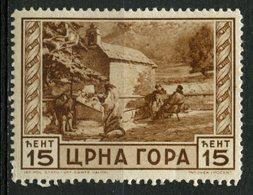 Montenegro 1934 15c Country Church Issue #2N35 - Montenegro