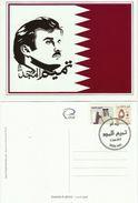 QATAR POST CARD YEAR 2017 - TAMIM AL MAJD - FLAG, THE KING / EMIR - TAMIM IS GLORY - SHAIKH TAMIM BIN HAMAD AL THANI - Qatar