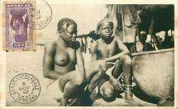 Sénegal . N° 43000 . Jeunes Filles Malinké.cp Maximum.seins Nue - Senegal