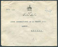 1950 Iran Persia Government Official Cover Teheran - Argus Press Agency, Geneva Switzerland - Iran