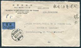 1950 China Government Information Bureau Peking Airmail Cover (14,500 Rate) - Argus Press Agency, Geneva Switzerland - 1949 - ... People's Republic