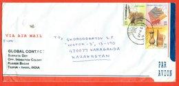 India 2002.Handicraft Of India. The Envelope Passed Mail. Airmail. - India