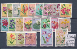 BELGIAN CONGO FLOWERS COB 302/323 MNH - 1947-60: Ungebraucht