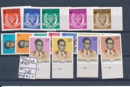 CONGO KINSHASA COB 693/707 IMPERFORATED MNH - République Démocratique Du Congo (1964-71)