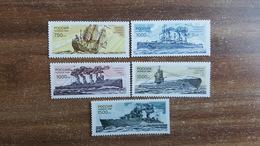 Russia. 1996. Transportation. Ships - Ships