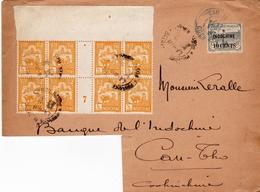 Indochine 1931 Cochinchine Cần Thơ Vietnam Banque De L'Indochine Orphelins De La Guerre Surcharge Indochine Poste Rurale - Lettres & Documents