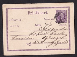 Dutch Indies: Stationery Postcard, 1884, Cancel Semanang (traces Of Use) - Niederländisch-Indien