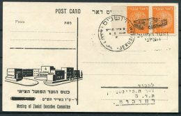 1949 Israel Jerusalem Postcard. Meeting Of Zionist Executive Committee - Israel