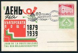 1939 Bulgaria Stamp Day Postcard - 1909-45 Royaume