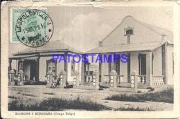 101734 AFRICA CONGO BELGE BELGIUM BELGISCH CONGO KINSHASA MAISONS DAMAGED POSTAL POSTCARD - Postcards