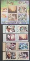 Iraq 2018 NEW MNH Complete Set 4 V. + S/S - Famous Iraqi Paintings - Iraq