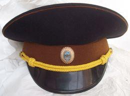 Cap - Municipal Police Of Ukraine - Headpieces, Headdresses