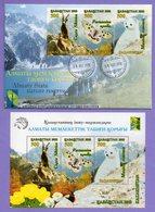 Kazakhstan 2018. FDC + Block. Almaty State Natural Reserve. Fauna. - Kazakhstan