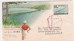 JAPAN - FDC  1960.  Amo-no-hashidate - FDC