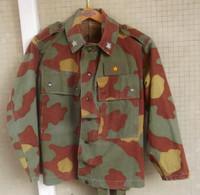 Giacca Pantaloni Mimetica M29 Sottotenente E.I.  Anni '70 Marcata Completa - Divise