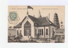Carte Postale Marseille Vignette Exposition Coloniale. CAD Hexagonal Exposition Coloniale 1906. (760) - Marcophilie (Lettres)