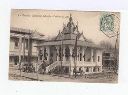 Carte Postale Marseille Vignette Exposition Coloniale. CAD Hexagonal Exposition Coloniale 1906. (763) - Cachets Manuels