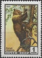RUSSIA 1961 Russian Wildlife - 1k - Sepia (Brown Bear) MH - 1923-1991 USSR