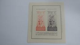 Egypte-xvi Me Exposition Agricole Et Industrielle1949-(2stamps)-mint - Blocks & Sheetlets