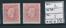 BELGIAN CONGO 1886 ISSUE COB 2/2a LH - 1884-1894 Précurseurs & Leopold II