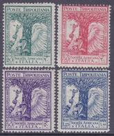 COLONIE ITALIANE TRIPOLITANIA 1928 Pro Società Africana Serie Completa Gomma Integra, VALORI 20 E 30 Nuovi TL. - Tripolitania