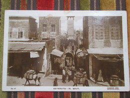 Beyrouth . El Sour - Liban