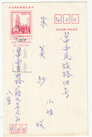 Taiwan, Postal Stationery Travelled 1969? B181020 - 1945-... República De China