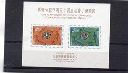 CHINE TAIWAN 1962 ** - 1945-... République De Chine