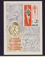 URSS 1969   BLOC Spartakiade   YVERT N°B56 NEUF MNH** - 1923-1991 USSR