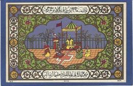 CPA Perse Iran Non Circulé - Iran