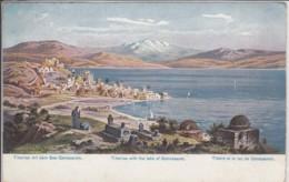 PALÄSTINA  TIBERIAS WITH THE LAKE OF GENNESARET  ART PC - Palestine
