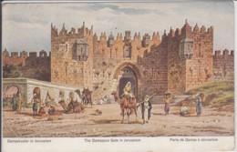 PALÄSTINA  THE DAMASCUS GATE IN JERUSALEM      ART PC  F. PERLBERG - Palestine